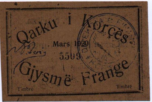Kartmonedha  nga e kaluara Shqiptare 16alba10