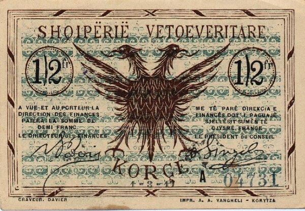 Kartmonedha  nga e kaluara Shqiptare 17alba10