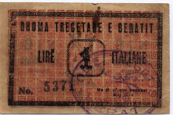 Kartmonedha  nga e kaluara Shqiptare 18alba10
