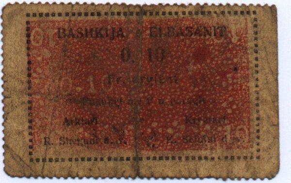 Kartmonedha  nga e kaluara Shqiptare 21alba10
