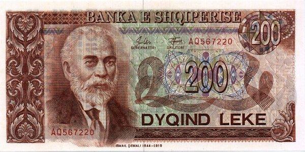 Kartmonedha  nga e kaluara Shqiptare 25alba10