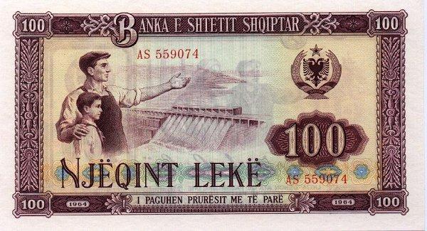 Kartmonedha  nga e kaluara Shqiptare 26alba10