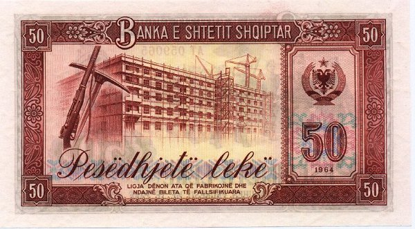 Kartmonedha  nga e kaluara Shqiptare 28alba10
