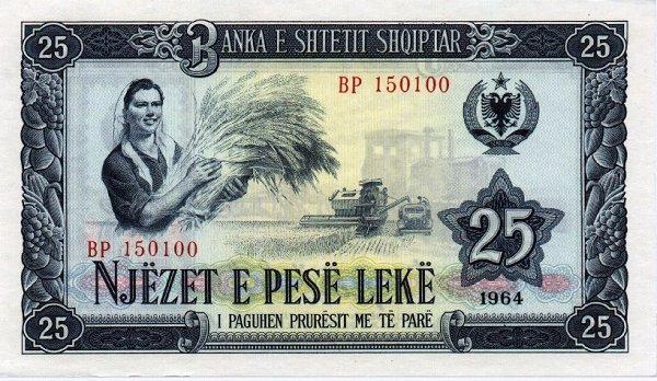 Kartmonedha  nga e kaluara Shqiptare 29alba10