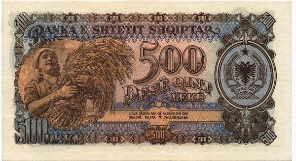 Kartmonedha  nga e kaluara Shqiptare 33alba10