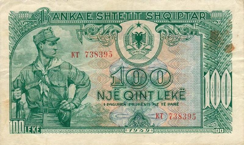 Kartmonedha  nga e kaluara Shqiptare 34alba10