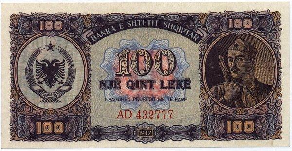 Kartmonedha  nga e kaluara Shqiptare 35alba10