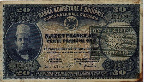 Kartmonedha  nga e kaluara Shqiptare 39alba10