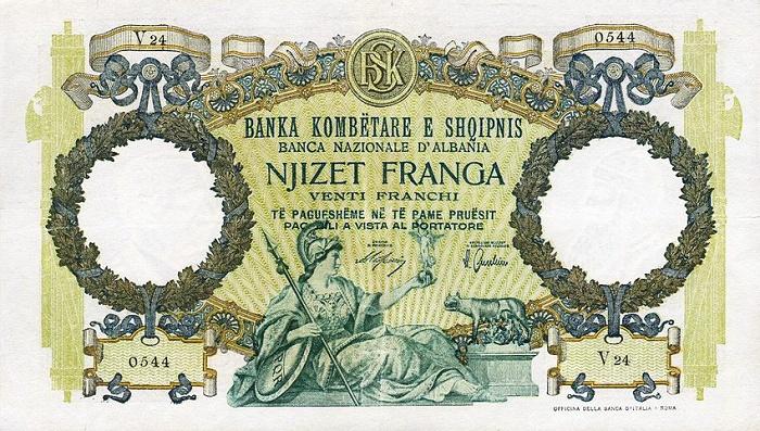 Kartmonedha  nga e kaluara Shqiptare 42khjk10