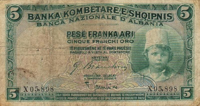 Kartmonedha  nga e kaluara Shqiptare 47dtyu10