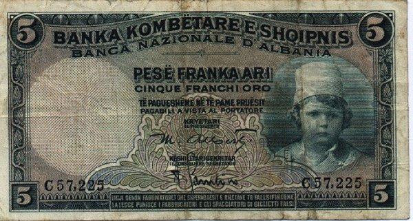 Kartmonedha  nga e kaluara Shqiptare 49dfhj10