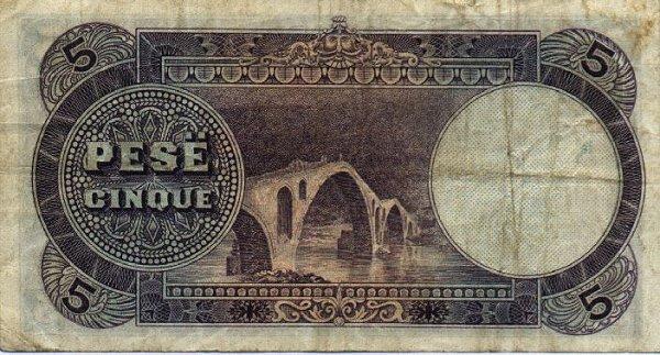Kartmonedha  nga e kaluara Shqiptare 51djdg10