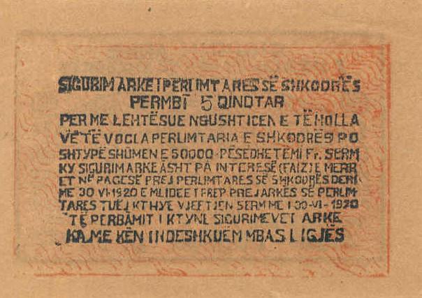 Kartmonedha  nga e kaluara Shqiptare 5alban11