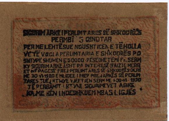 Kartmonedha  nga e kaluara Shqiptare 7alban10
