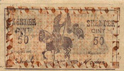 Kartmonedha  nga e kaluara Shqiptare 9alban10