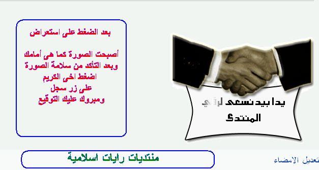 شرح مبسط لكيفية وضع صورة في التوقيع Ouuoo_13