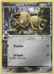 Sote de Création De Fausses Cartes Pokémon Miaous10