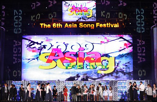6th Asia Song Festival  :) 20090920