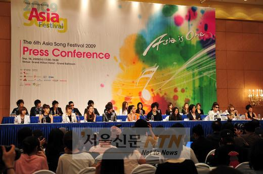 6th Asia Song Festival  :) 36427811