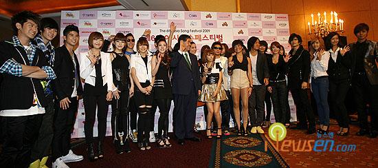 6th Asia Song Festival  :) Asfpre11