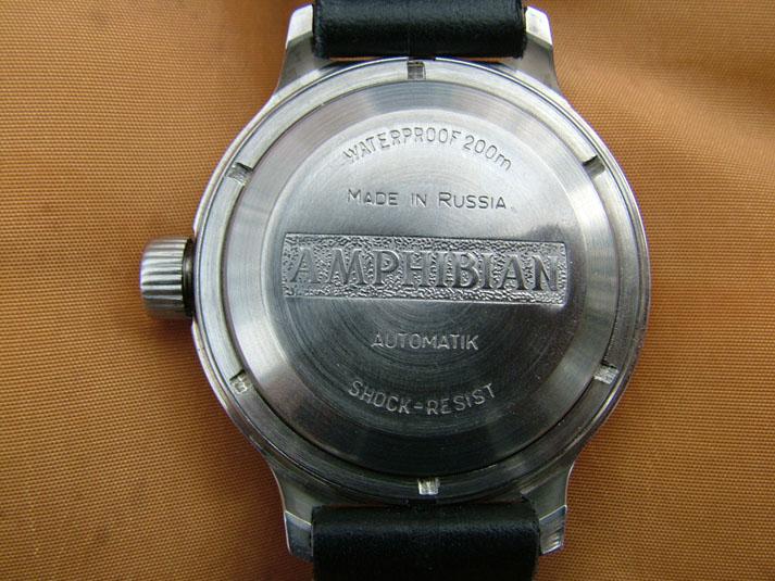Vostok Amphibian Vostok13