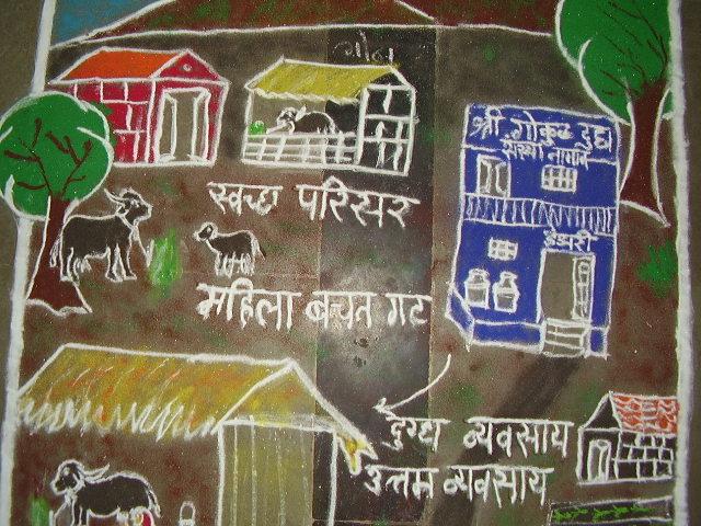 Indian Cow Art ! P1230414