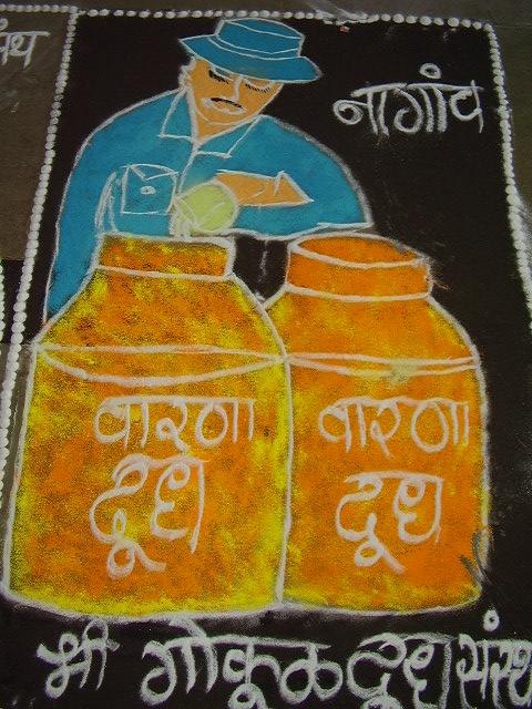 Indian Cow Art ! P1230417