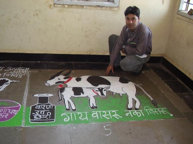Indian Cow Art ! P1230418