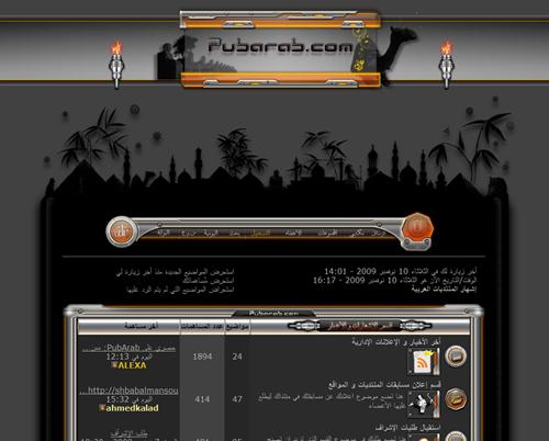 جديد وروعه جدا دليل الاشهار العربي احصل على الاشهار المجاني لموقعك وكسب زوار Pubara10