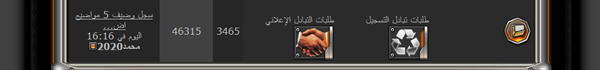 جديد وروعه جدا دليل الاشهار العربي احصل على الاشهار المجاني لموقعك وكسب زوار Pubara12