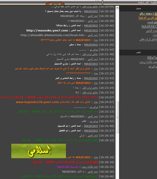 جديد وروعه جدا دليل الاشهار العربي احصل على الاشهار المجاني لموقعك وكسب زوار Pubara14