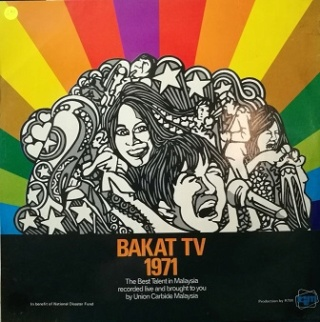 Limited Time only MCO Sale: 40% off from ALL Jazz & Rock LPs Bakat_10
