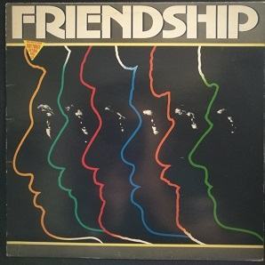 120+ Jazz & Rock LPs : Personal Collection Friend10