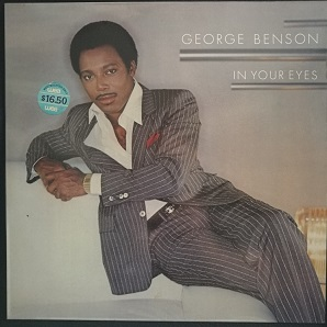 120+ Jazz & Rock LPs : Personal Collection George10