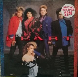 SALE : Used Jazz & Rock LPs Heart10