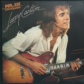 120+ Jazz & Rock LPs : Personal Collection Larry_17