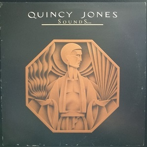 120+ Jazz & Rock LPs : Personal Collection Quincy11
