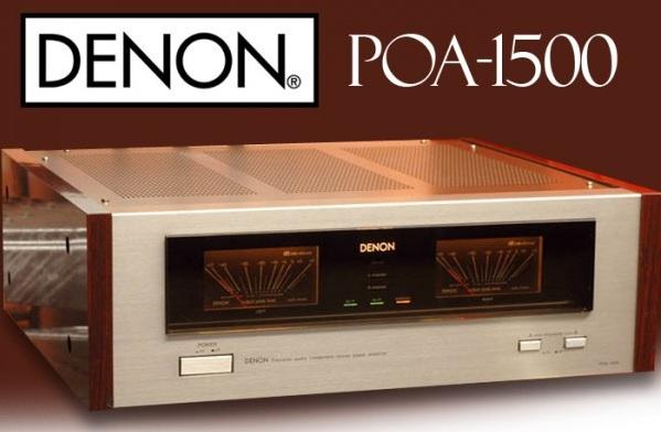 Denon POA-1500 Stereo Power Amplifier Denonp16
