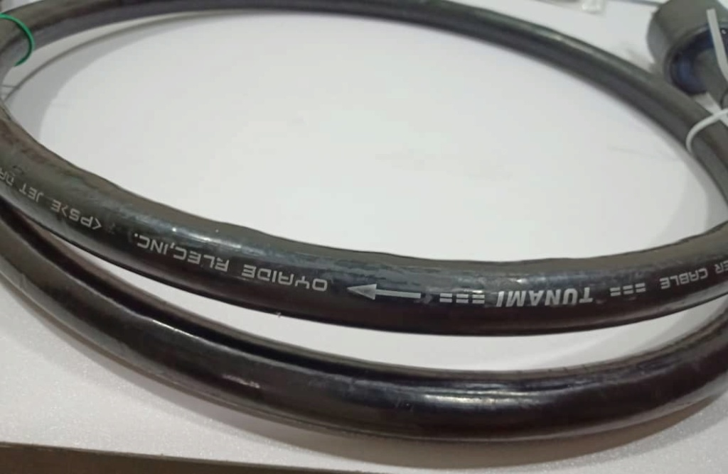 Oyaide Tunami Power Cable - 1.5m Oo210