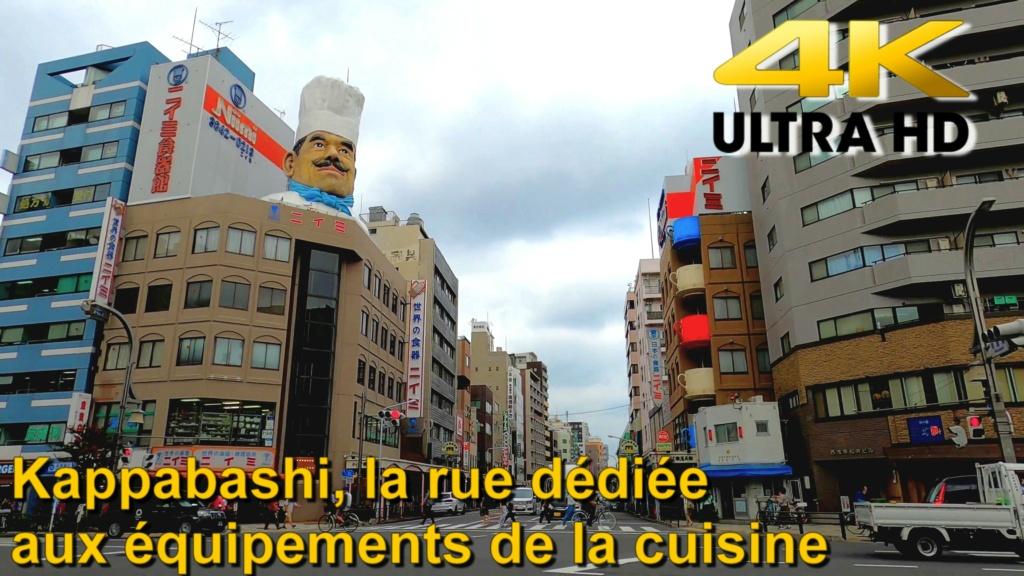 Ma chaine Youtube sur mes déambulations à Tokyo Vlcsna13
