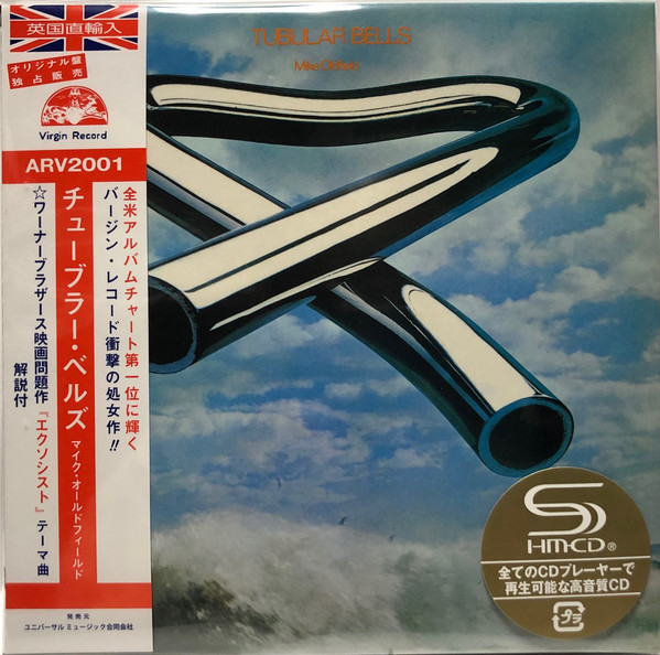 Mike Oldfield R-167411