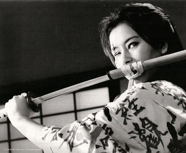 Lady Sazen and the Drenched Swallow Sword - 1969 - Kimiyoshi Yasuda Dj18i110