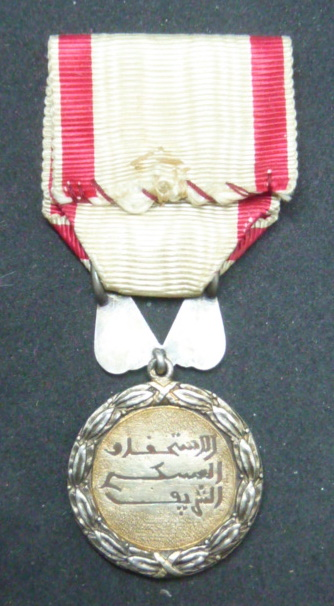 Médailles et décos en nombres, dague DLV, C.P. dont beaucoup de SS, suite! P1670510