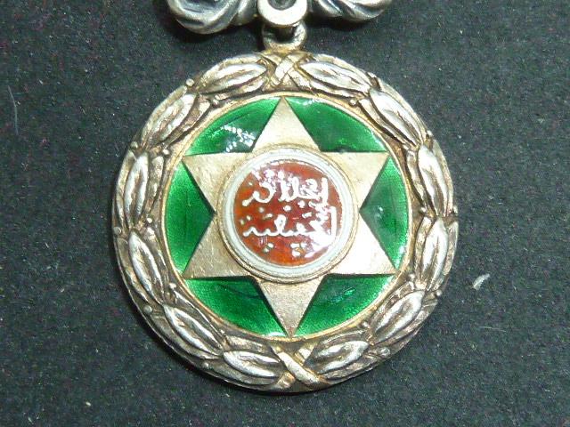 Médailles et décos en nombres, dague DLV, C.P. dont beaucoup de SS, suite! P1670512