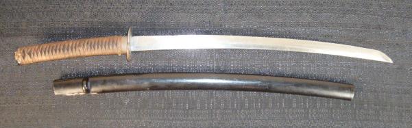 Sabres japonais P1740913