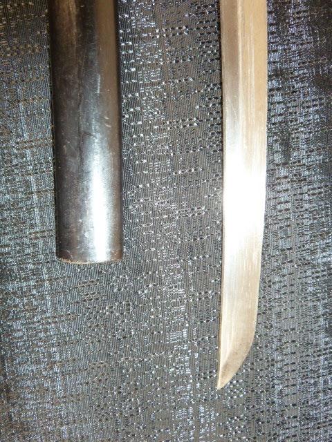 Sabres japonais P1740917