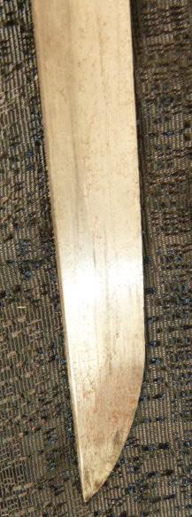 Sabres japonais P1740924