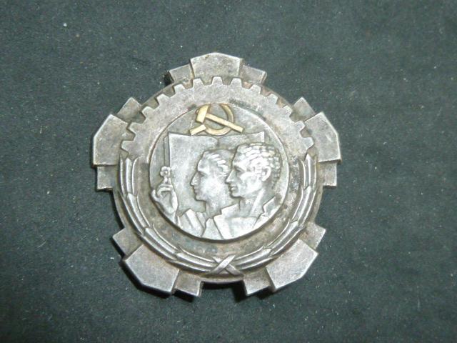 Insigne soviétique P1880411