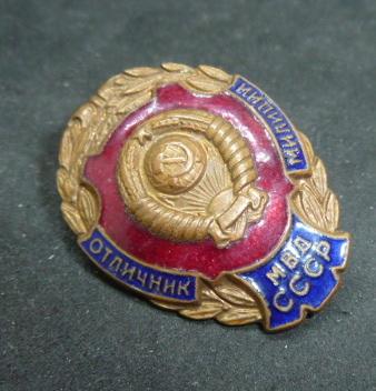 Estimations insignes soviétiques. P1880422
