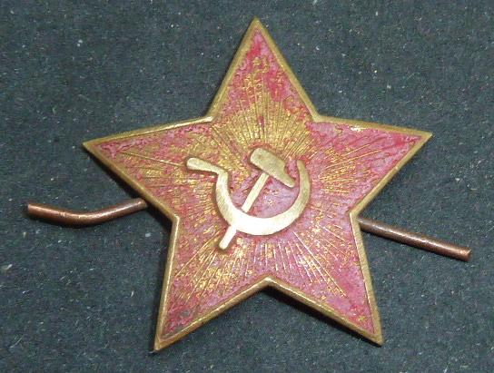 Estimations insignes soviétiques. P1880428